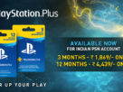 PlayStation Plus Membership in India